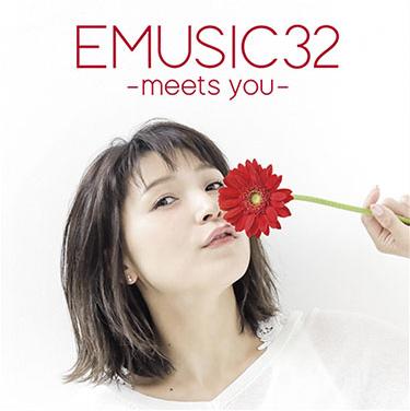 Emusic32_%e9%80%9a%e5%b8%b8%e7%9b%a4