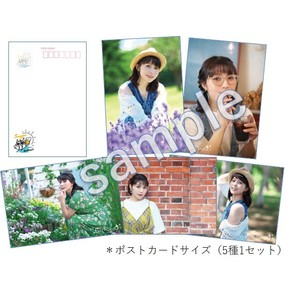 EmiRing◎夏2019 ポストカード