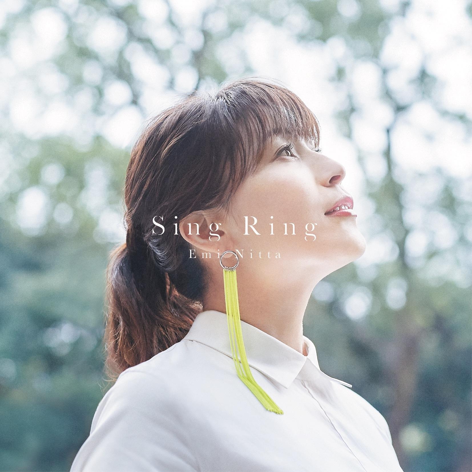 【特典ポストカード付き】Sing Ring [Single CD+DVD]