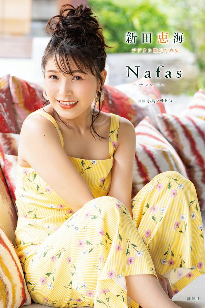 Nafas_1