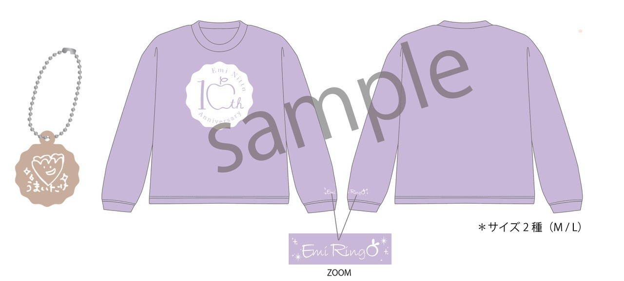【EmiRing◎限定】つんるーむTシャツ:10thロゴセット