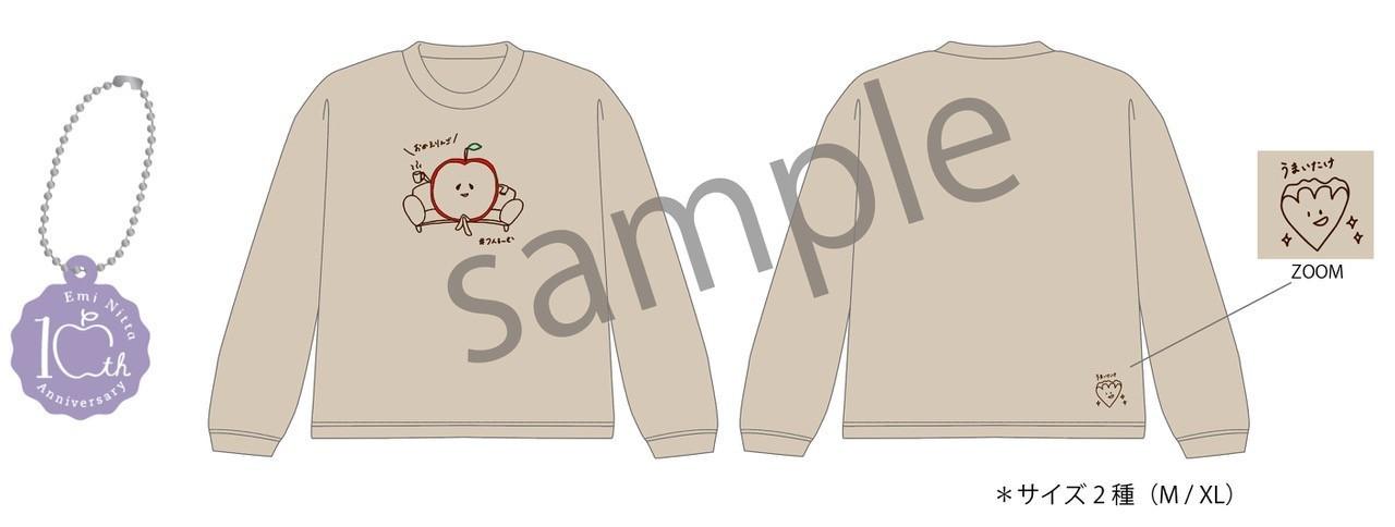 【EmiRing◎限定】つんるーむTシャツ:おかえりセット