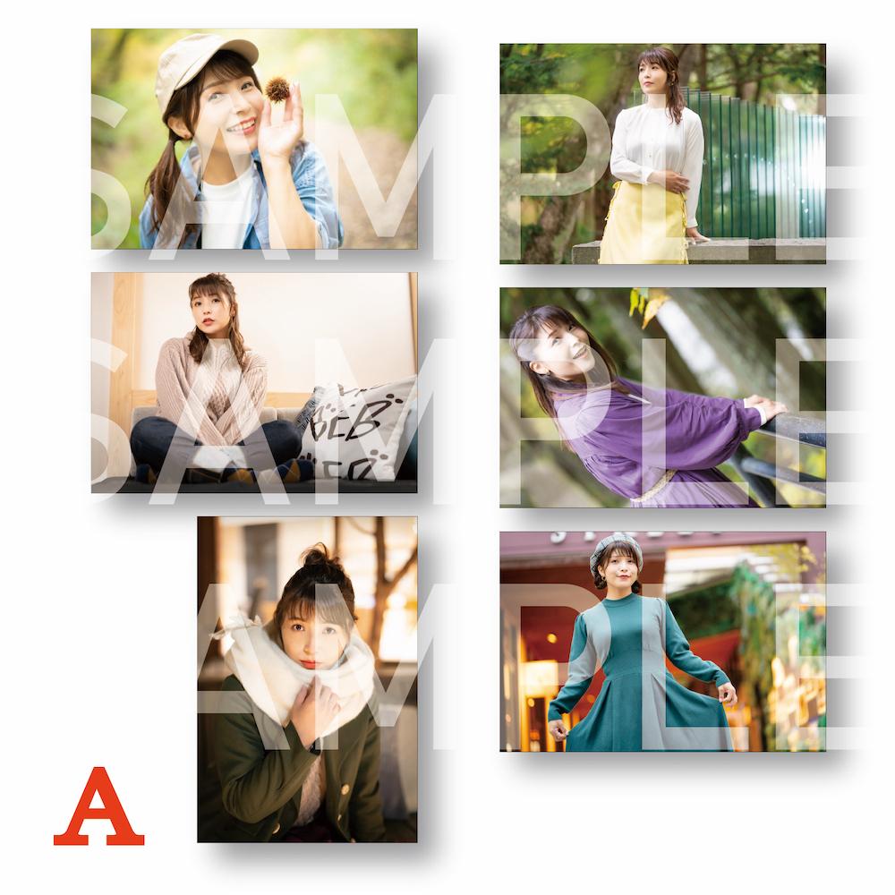 EmiRing◎2021 ポストカードセットA